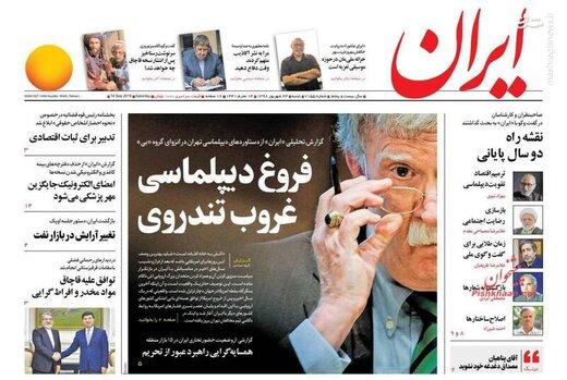 ایران: فروغ دیپلماسی غروب تندروی