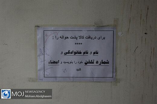 کشف محموله لوازم خانگی قاچاق در تهران