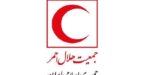 آماده باش کامل نیروهای هلال احمر در استان البرز