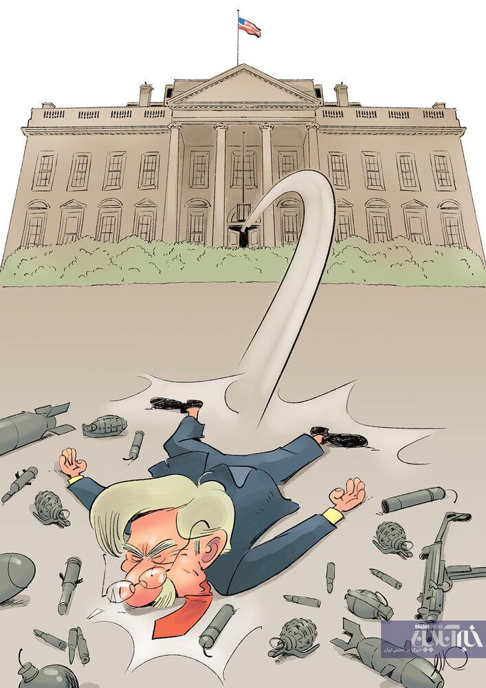 آخرین تصویر از جان بولتون هنگام ترک کاخ سفید!