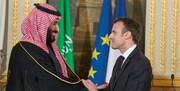 واکنش فرانسه به عملیات پهپادی علیه تأسیسات نفتی عربستان