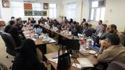 ۲۴ دستگاه در چهارمحال و بختیاری برای حفاظت از تالاب بین المللی چغاخور همسو می شوند