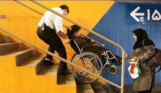 شما نظر بدهید/ برای حل مشکلات معلولان چه پیشنهادی دارید؟