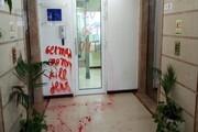 حمله به نمایندگی اتحادیه اروپا در اراضی اشغالی