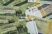 مرکز آمار: خانوارهای ایرانی سالانه نزدیک ۴ میلیون پسانداز میکنند