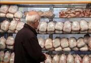 قیمت مرغ زیر ۱۳ هزار تومان آمد