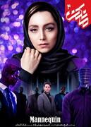 دانلود جدید ترین فیلم و سریال های ایرانی از سایت upTVs