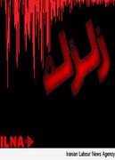 زلزله  سمیرم اصفهان را لرزاند
