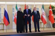 فیلم | مدل دست دادن روحانی، پوتین و اردوغان