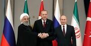 پوتین و اردوغان در دیدار با روحانی چه گفتند؟