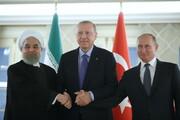 بیانیه مشترک ایران، روسیه و ترکیه درباره سوریه منتشر شد