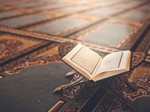 ۴۲ هزار دانش آموز البرز حافظ جزء سی قرآن کریم شدند