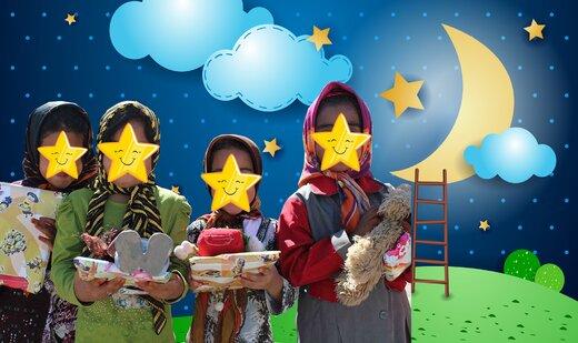کمپین لبخند ستارهها؛ کمک به دانش آموزان مناطق کم برخوردار، فقط با انتشار یک تصویر در اینستاگرام
