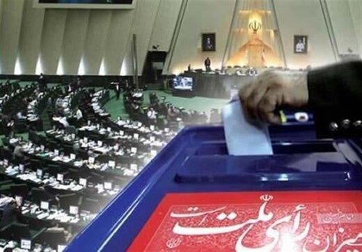 آمار مشارکت در ۱۰ دوره انتخابات مجلس/حضور استثنایی در انتخابات ۷۴