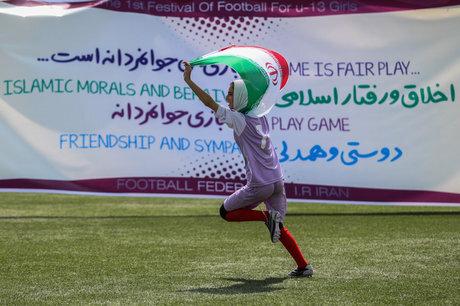 دختران فوتبالیست ایران قهرمان تورنمنت کافا شدند