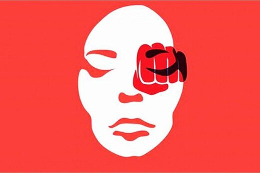 جزئیاتی از مجازاتهای جدید در لایحه تامین امنیت زنان
