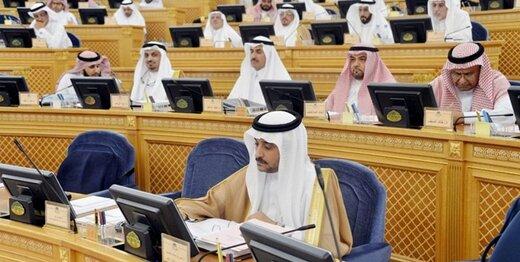 درخواست شورای سعودی از جامعه جهانی درباره حمله به آرامکو