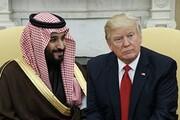 ترامپ: سعودیها برای تامین امنیت خود باید پول بیشتری بدهند