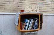 عکس | در یک کافیشاپ کتاب بخوانید و چای رایگان بنوشید