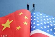احتمال توافق تجاری چین و آمریکا