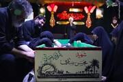 تصاویر | تشییع پیکر شهید ساری پس از ۳۵ سال