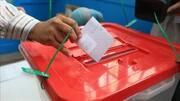 انتخابات تونس به دور دوم کشیده شد