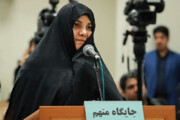 فیلم | توضیح سخنگوی قوه قضائیه درباره چادر مشکی «شبنم نعمتزاده»