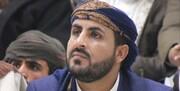 بیانیه «مهم» انصارالله در رد محکومیتهای بینالمللی علیه حمله آرامکو