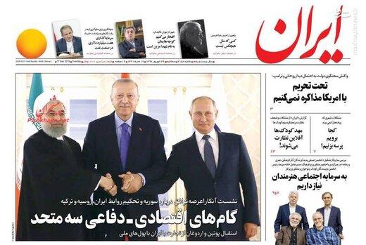 ایران: گامهای اقتصادی_دفاعی سه متحد