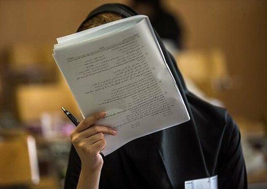 نتایج انتخاب رشته علوم پزشکی دانشگاه آزاد اعلام شد/ نحوه مشاهده نتایج