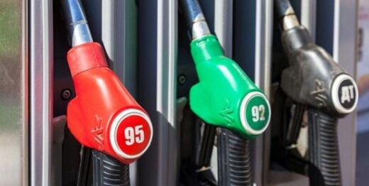 آیا کیفیت بنزین در تمام شهرهای کشور یکسان است؟