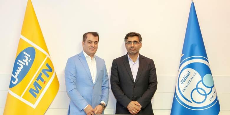 دومین دیدار بیژن عباسی آرند، مدیرعامل ایرانسل و اسماعیل خلیلزاده، رئیس هیأت مدیره استقلال