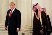 چرا ترامپ در ماجرای آرامکو جا زد؟