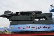 این موشک؛ شمشیری رعدآسا در دست نیروهای مسلح ایران در خلیج فارس است+تصاویر