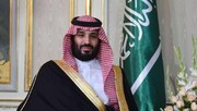 ولیعهد سعودی: حمله به آرامکو بحرانی سخت برای کل جهان است