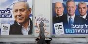 آخرین نتایج از انتخابات رژیم اسرائیل / چه کسی شانس تشکیل کابینه دارد؟