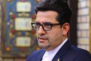 فیلم | حساسیت سفر هیئت ایرانی به نیویورک چیست؟