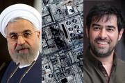 فیلم | از اتفاق عجیب متروی تهران تا درخواست شهاب حسینی از رهبر انقلاب