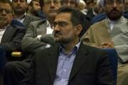 جیغ رادیو فردا بعد از حضور سردار حاجی زاده در ایران خودرو بلند شد /روایت توئیتری آقای وزیر سابق از یک نگرانی آمریکایی