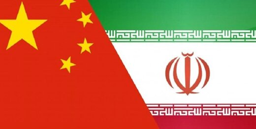 قرارداد 400 میلیارد دلاری ایران و چین صحت دارد؟