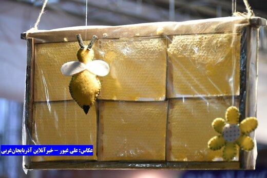 آغاز نخستین نمایشگاه بینالمللی تخصصی عسل در ارومیه