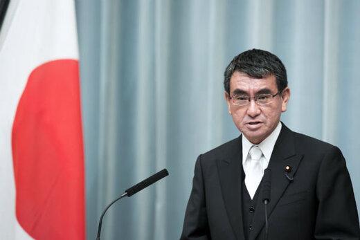 واکنش ژاپن به اتهامزنیها علیه ایران در قضیه آرامکو