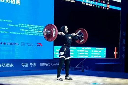 پایان کار اولین زن وزنه بردار ایران با 2 رکورد ملی