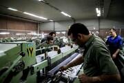حقوق کارگران در سال اینده چقدر افزایش مییابد؟