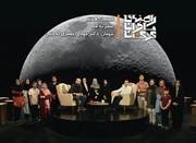 یک رقابت فضایی در «راهنمای مسافران کهکشان»