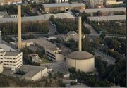 نمایندگان مجلس به راکتور اتمی تهران رفتند /۶ طرح ضد آمریکایی در دستور کار مجلسیها