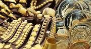 کاهش قیمت طلا در بازار تهران / سکه ۱۰ هزار تومان ارزان شد