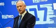 گانتز برای قبول درخواست نتانیاهو شرط گذاشت