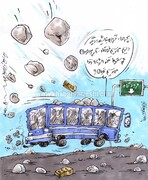 اتوبوس استقلالیها اینطوری سنگبارون شد!