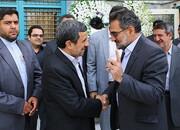 رویای ریاست بر جامجم در سر وزیر احمدینژاد